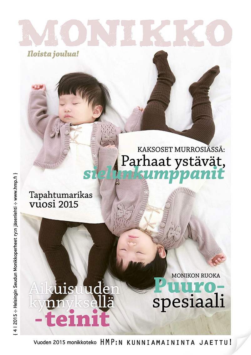 Lehtitaitto   Monikko-lehti